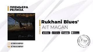 Rukhani Blues' - Айт маған, Ait magan